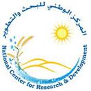 المركز الوطني للبحث و التطوير